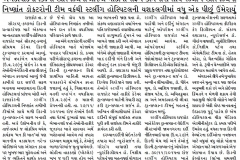 Sau Bhoomi - 04.12.2015, Friday